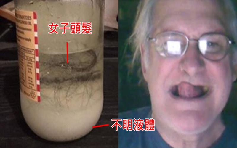 驚見男友爸床下有「她頭髮+不明白色液體」玻璃罐...網友專業解密:快逃